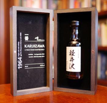 Karuizawa-1964