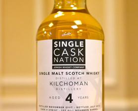 Single-Cask-Nation-Kilchoman-4