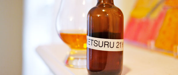 Nikka-Taketsuru-21-Year-Japanese-Blended-Malt-Whisky-featured