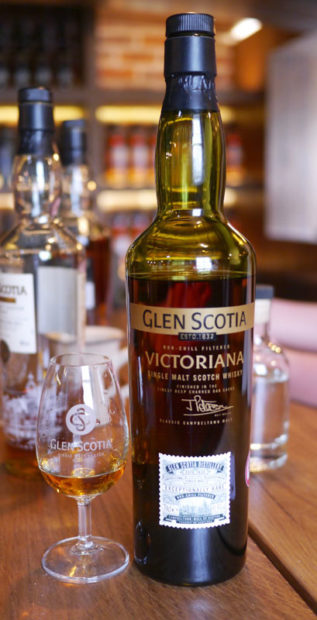 The-Glen-Scotia-Victoriana