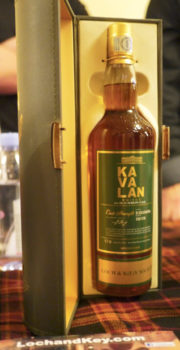 we-boston-2016-loch-and-key-cask-strength-kavalan